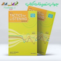 جواب تمرینات Basic Tactics For Listening Third Edition