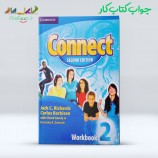 جواب کتاب کار Connect 2 Workbook Second Edition ویرایش دوم
