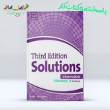 جواب کتاب کار Solutions Intermediate Workbook ویرایش سوم