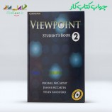جواب کتاب کار Viewpoint 2 Workbook