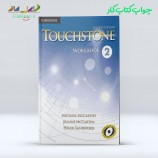 جواب کتاب کار Touchstone Workbook 2 Second Edition ویرایش دوم
