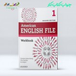 جواب کتاب کار American English File Workbook 1 ویرایش دوم