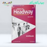 جواب کتاب کار American Headway 1 Workbook ویرایش سوم