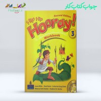 جواب کتاب کار Hip Hip Hooray! Workbook 3 ویرایش دوم