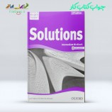 جواب کتاب کار Solutions Intermediate ویرایش دوم
