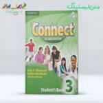 متن لیسنینگ کتاب Connect 3 Student Book Second Edition