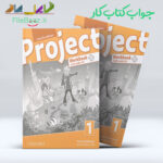 جواب کتاب کار Project 1 Workbook