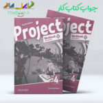 جواب کتاب کار Project 4 Workbook