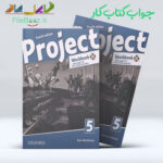 جواب کتاب کار Project 5 Workbook