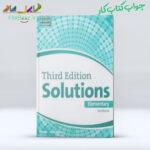 جواب تمرینات Solutions Elementary Workbook ویرایش سوم