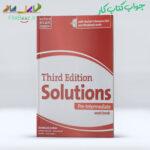 جواب تمرینات Solutions Pre-Intermediate Workbook ویرایش سوم