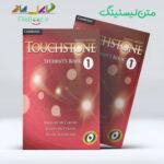 دانلود متن لیسنینگ کتاب Touchstone Student Book 1 Second Edition