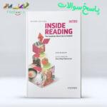 راهنما و پاسخنامه زبان عمومی INSIDE READING (INTRO)