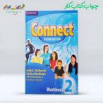 جواب کتاب کار Connect 2 Workbook Second Edition ویرایش دوم