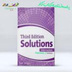 دانلود جواب تمرینات Solutions Intermediate Workbook ویرایش سوم
