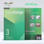 دانلود جواب تمرینات Interchange 3 Workbook ویرایش پنجم