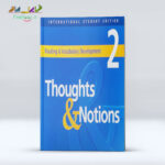 کتاب thoughts & notions 2