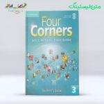 متن لیسنینگ کتاب Four Corners 3 Student Book