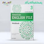 دانلود جواب کتاب American English File Workbook 3 ویرایش دوم