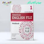 دانلود جواب کتاب American English File Workbook 1 ویرایش دوم