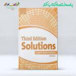 دانلود جواب تمرینات Solutions Upper-Intermediate Workbook ویرایش سوم