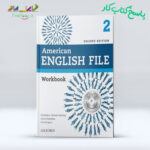 دانلود جواب کتاب American English File Workbook 2 ویرایش دوم
