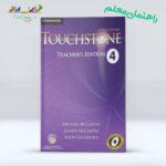 دانلود کتاب Touchstone 4 Teacher's Edition ویرایش دوم
