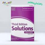 solutions-intermediate-teachers-book