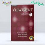 جواب کتاب کار Viewpoint 1 Workbook