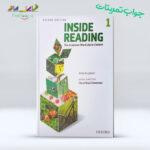 پاسخ Inside-Reading-1
