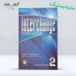 متن لیسنینگInterchange 2 Fourth Edition